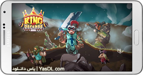 King Of Defense_The Last Defender 1.3.4 - The Last Defender For Android + Infinite Edition