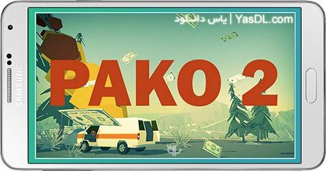 دانلود بازی PAKO 2 1.0.0 - شبیه ساز تعقیب و گریز برای اندروید + نسخه بی نهایت