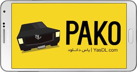 دانلود بازی PAKO Forever 1.0 - چالش هیجان انگیز دزد و پلیس برای اندروید