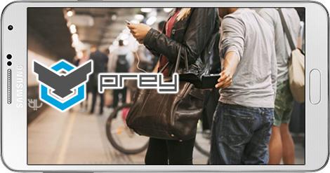 دانلود Prey Anti Theft: Find My Android & Mobile Security 1.8.2 - نرم افزار ضدسرقت برای اندروید