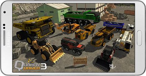 دانلود بازی Quarry Driver 3 Giant Trucks 1.0 - رانندگی کامیون های معدن برای اندروید