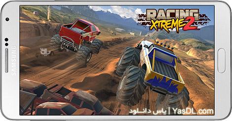 دانلود بازی Racing Xtreme 2 1.0 - اتومبیل رانی فوق العاده برای اندروید