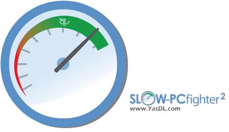 دانلود SLOW-PCfighter 2.1.36 - نرم افزار بهینه سازی سرعت سیستم