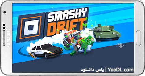 دانلود بازی Smashy Drift 1.02 - رانندگی اتومبیل های افسانه ای برای اندروید + نسخه بی نهایت