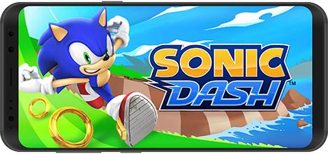 دانلود بازی Sonic Dash 4.1.0.Go - سونیک 3 بعدی برای اندروید + نسخه بی نهایت
