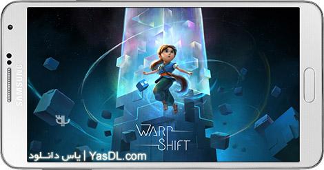 دانلود بازی Warp Shift 2.0.0 - معمای جذاب تغییر مکان برای اندروید + دیتا + نسخه بی نهایت