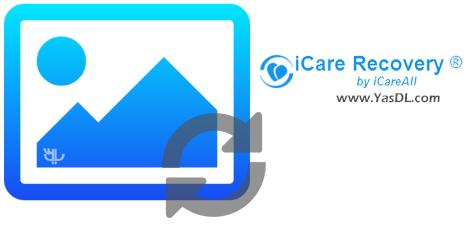 دانلود iCare Photo Recovery 1.0.2.0 - نرم افزار بازیابی تصاویر حذف شده