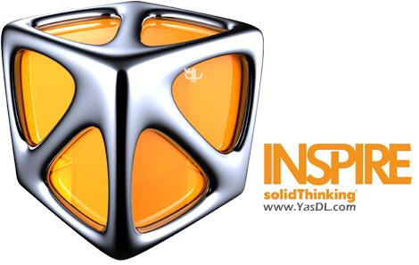دانلود solidThinking Inspire 2018.1.10130 x64 - مدل سازی 3 بعدی قطعات صنعتی