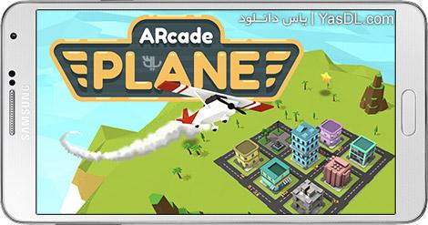 دانلود بازی Arcade Plane 3D 0.1.1 - شبیه ساز 3 بعدی هواپیما برای اندروید + نسخه بی نهایت