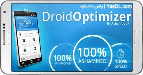 دانلود Ashampoo Droid Optimizer 2.1.1 - بهینه سازی عملکرد گوشی های اندروید