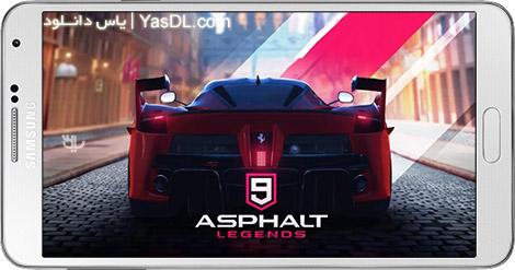 دانلود بازی Asphalt 9 Legends 0.4.6c - مسابقات اتومبیل رانی آسفالت 9 برای اندروید + دیتا