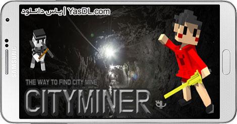 دانلود بازی City miner 2.9.9 - معدن یاب شهر برای اندروید + نسخه بی نهایت
