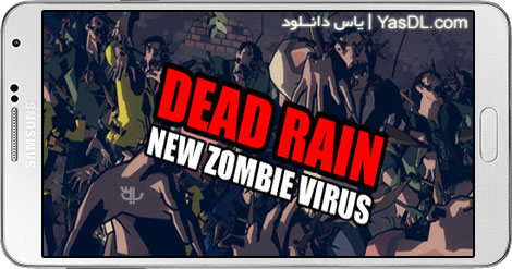Play Dead Rain 1.5 – The Deadly Rain For Android + Version Infinity