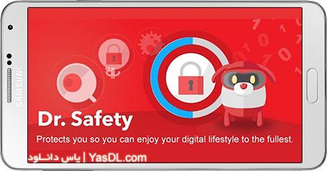 دانلود Dr. Safety - Virus Clean, Free Antivirus, Booster 2.2.2063 - آنتی ویروس اندروید