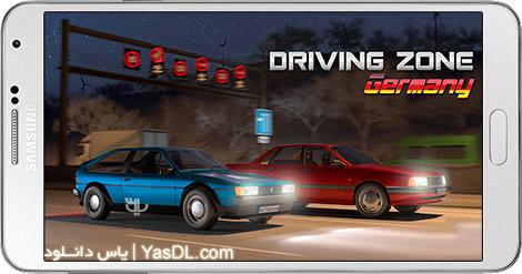 دانلود بازی Driving Zone Germany 1.14 - رانندگی در آلمان برای اندروید + نسخه بی نهایت