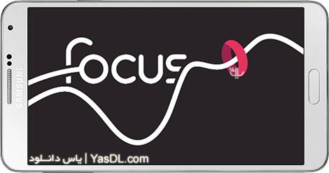 """دانلود بازی Focus 1.5 - چالش هیجان انگیز """"تمرکز"""" برای اندروید"""