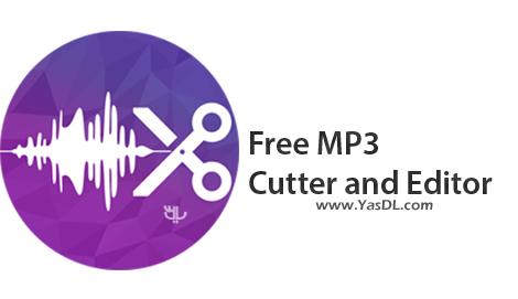 دانلود Free MP3 Cutter and Editor نرم افزار برش آهنگ