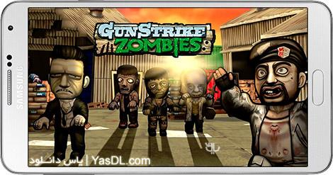 دانلود بازی Gun Strike Zombies 1.2.4 - کشتار زامبی ها برای اندروید + نسخه بی نهایت
