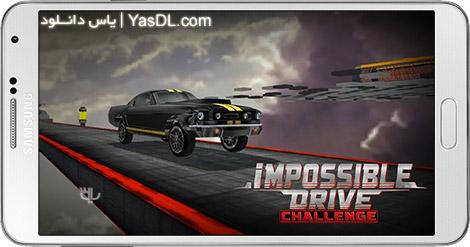 دانلود بازی Impossible Drive Challenge 1.6 - چالش رانندگی دشوار برای اندروید + نسخه بی نهایت