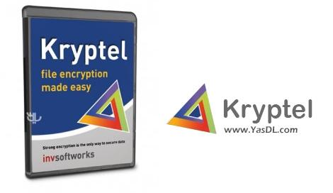دانلود Kryptel Standard Edition 8.0 + Portable - رمزگذاری فایل ها و فولدرها در ویندوز