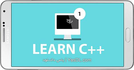 دانلود 4.5.2 ++Learn C - یادگیری زبان برنامه نویسی سی پلاس پلاس در اندروید
