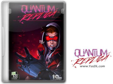 Game Quantum Replica For PC