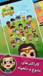 Quiz Bombi1 85x150 - دانلود بازی Quiz Bombi 1.11 - چالش ایرانی و آنلاین کوییز بمبی برای اندروید