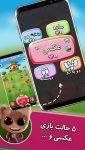 Quiz Bombi2 85x150 - دانلود بازی Quiz Bombi 1.11 - چالش ایرانی و آنلاین کوییز بمبی برای اندروید