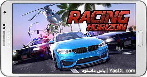 دانلود بازی Racing Horizon Unlimited Race 1.1.2 - مسابقات اتومبیل رانی برای اندروید + نسخه بی نهایت