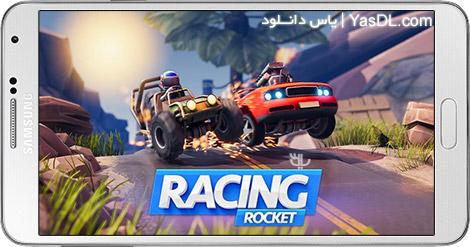 دانلود بازی Racing Rocket Parkour Rivals 1.0.3 - مسابقه راکت ها برای اندروید