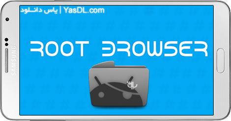 دانلود Root Browser Classic 2.7.6.0 - فایل منیجر روت برای اندروید
