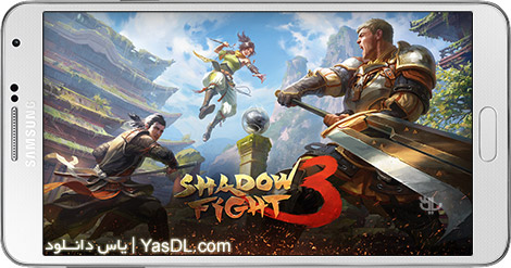 Shadow Fight 3 1.21.1 B16270 For Android + Infinite Version
