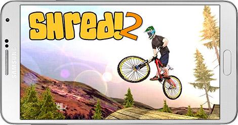 دانلود بازی Shred! 2 - Freeride Mountain Biking 1.00 - دوچرخه سواری کوهستان برای اندروید + دیتا