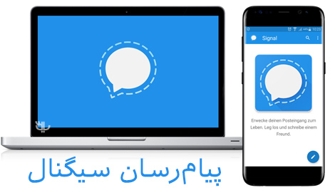 Signal Private Messenger for PC and Mac – Windows 7, 8, 10 – Free Download.  Signal Private Messenger is an instant messaging application created so you can chat in real time with total privacy. Thanks to the program you can transmit any kind of content with much more security than other...