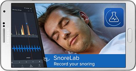دانلود SnoreLab : Record Your Snoring 2.0.29 - نرم افزار خروپف سنج و درمان آن برای اندروید