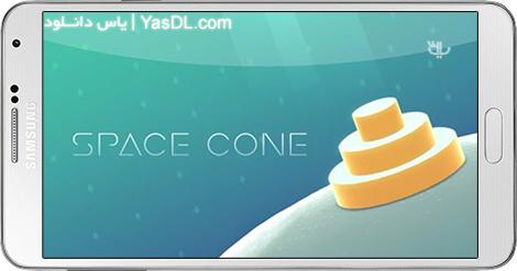 دانلود بازی Space Cone 1.1.6 - احداث سازه های عجیب در فضا برای اندروید + نسخه بی نهایت