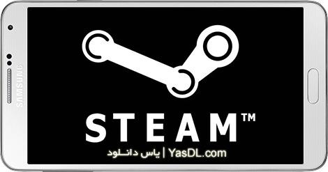 دانلود استیم برای اندروید - نرم افزار Steam 2.3.2
