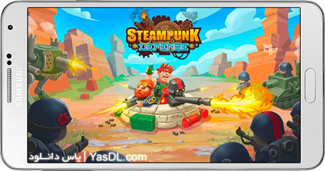 Steampunk Defense Game 20.32.440 For Android + Infinite Version