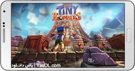 دانلود بازی Tiny Bombers 1.72 - بمب گذاران کوچک برای اندروید + نسخه بی نهایت
