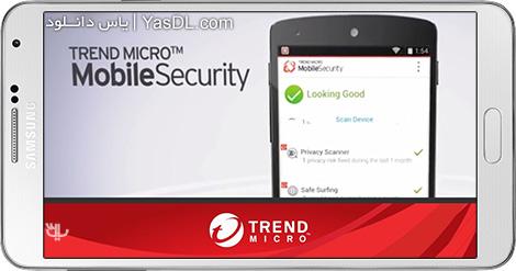 دانلود Trend Micro Mobile Security 9.3 - بسته حفاظتی قدرتمند برای اندروید