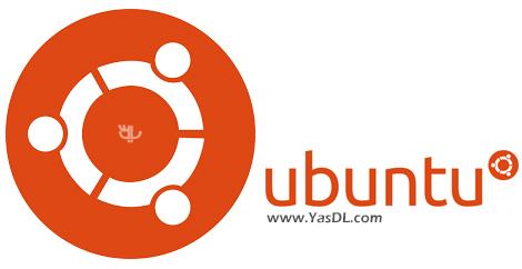 دانلود Ubuntu 18.10 (Cosmic Cuttlefish) Daily Build / 18.04 LTS - سیستم عامل لینوکس اوبونتو
