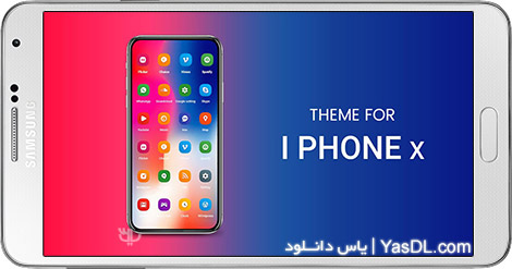 دانلود X Launcher Pro: PhoneX Theme, IOS Control Center 1.7.1 - لانچر iOS 11 برای اندروید