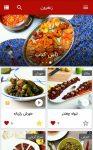 Zaferoon1 93x150 - دانلود زعفرون (آشپزی ایرانی) 2.4.3 - آشپزی به سبک و سیاق ایرانی برای اندروید