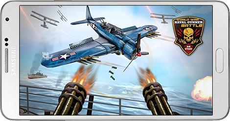 دانلود بازی Airplane Fighting WW2 Survival Air Shooting Games 1.3 - نبردهای هوایی جنگ جهانی دوم برای اندروید + نسخه بی نهایت