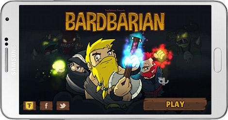 دانلود بازی Bardbarian 1.4.8 - نبرد با غول ها برای اندروید + نسخه بی نهایت