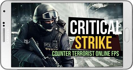 دانلود بازی Critical Strike CS 4.61 - کانتر استریک برای اندروید + نسخه بی نهایت
