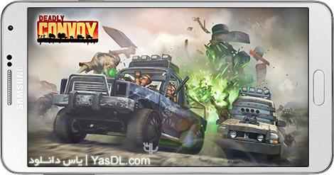 دانلود بازی Deadly Convoy 0.9.8 - بازماندگان در دنیای زامبی ها برای اندروید