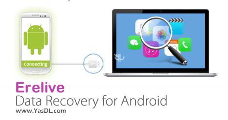 دانلود Erelive Data Recovery for Android 5.2.0.0 - بازگردانی اطلاعات حذف شده اندروید