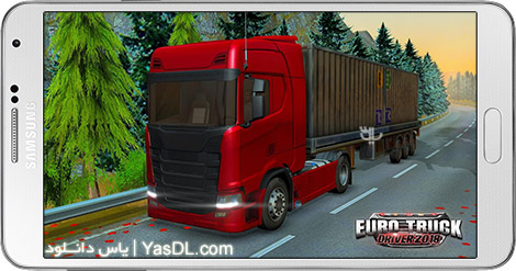<strong>دانلود</strong> Euro Truck Driver 2018 1.3.0 - <strong>شبیه</strong> <strong>ساز</strong> <strong>کامیون</strong> <strong>اروپایی</strong> 2018 <strong>برای</strong> <strong>اندروید</strong> + <strong>دیتا</strong> + <strong>نسخه</strong> بی <strong>نهایت</strong>