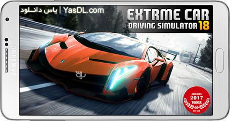 دانلود بازی Extreme Car Driving Simulator 2018 1.0.10 - شبیه ساز رانندگی اتومبیل برای اندروید + نسخه بی نهایت